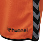 Футболен Екип Hummel AUTHENTIC